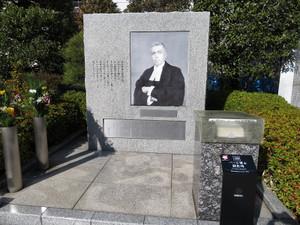 Yasukuni01