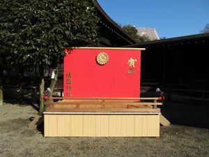 Yasukuni02