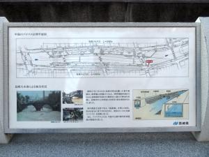Nagasaki10