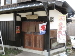 Shimabara05