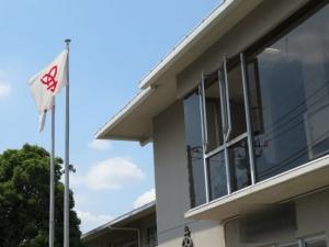 Atsugiflag