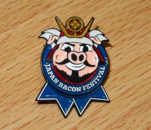 Bacon07